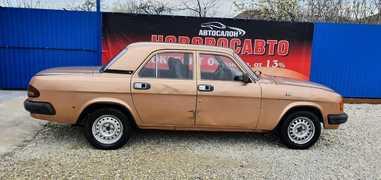 Новороссийск 3110 Волга 1999