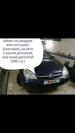 Алапаевск C5 2001