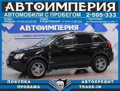 Красноярск Antara 2008