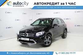 Новосибирск GLC 2015