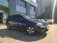 Великий Новгород Opel Astra 1999
