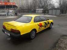 Ростов-на-Дону Vista 1991