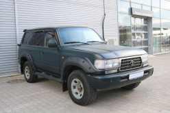 Пермь Land Cruiser 1997