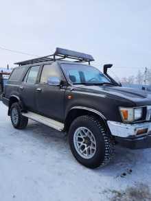 Челябинск 4Runner 1992