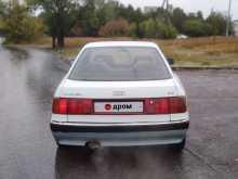 Симферополь 90 1992