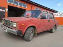 Челябинск 2105 1988