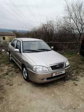 Пятигорск Amulet A15 2007