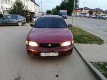 Краснодар Maxima 1995