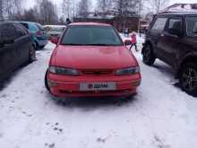 Тобольск Sephia 1996