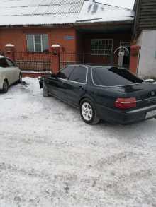 Новосибирск Vigor 1993