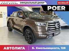 Новосибирск Poer 2021