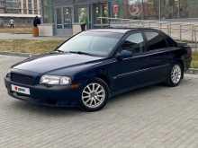 Челябинск S80 1999