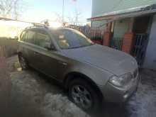 Челябинск X3 2006