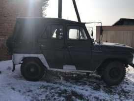 Хабаровск 3151 1988
