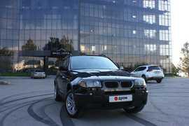 Иркутск BMW X3 2004