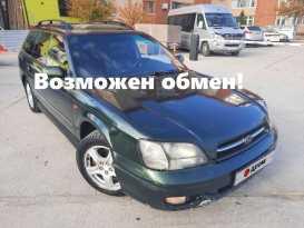 Анапа Subaru Legacy 2000