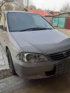 Биробиджан Odyssey 2000