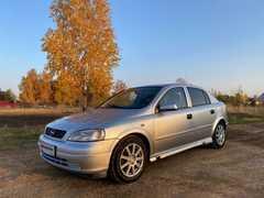 Екатеринбург Astra 1999