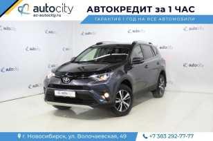 Новосибирск RAV4 2016