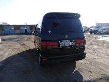 Куйбышев Touring Hiace 2001