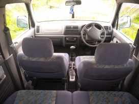 Wagon R Wide 1997