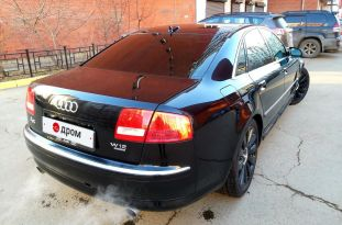 Иркутск A8 2005