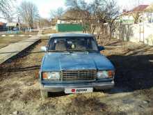 Алексеевка 2107 1991