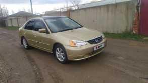 Абинск Civic Ferio 2000