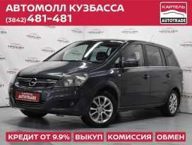 Кемерово Opel Zafira 2011