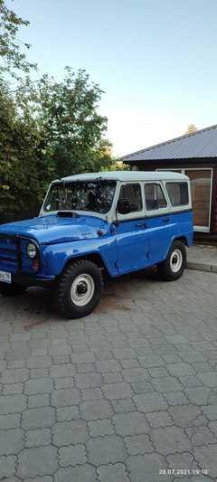Нижнекамск УАЗ 3151 1996