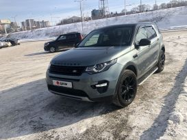 Иркутск Discovery Sport