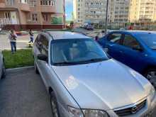Екатеринбург 626 2000