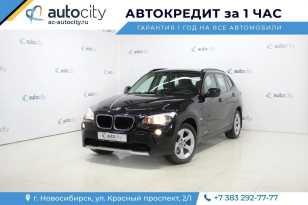 Новосибирск BMW X1 2012