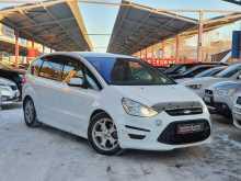 Екатеринбург S-MAX 2011