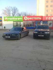 Нижний Новгород 7-Series 1997