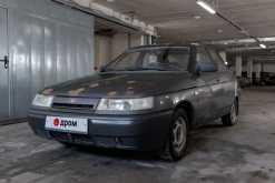 Москва 2110 2000
