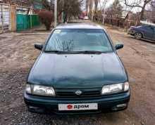 Ростов-на-Дону Primera 1996