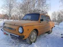Новосибирск Запорожец 1984