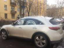 Москва FX37 2010