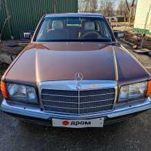 Николо-Березовка S-Class 1987