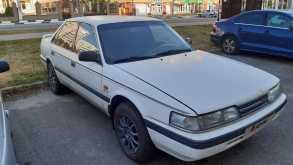 Белгород 626 1990