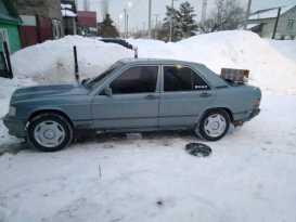 Оренбург 190 1989
