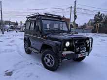 Челябинск Хантер 2015