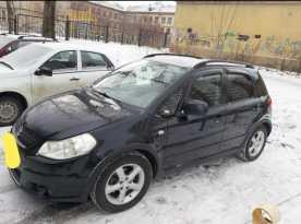 Екатеринбург SX4 2008