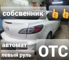 Новокузнецк Mazda3 2012