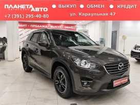 Красноярск Mazda CX-5 2015