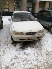 Екатеринбург Sprinter 1997