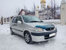 Новосибирск Raum 1999