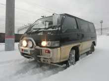 Петрозаводск Delica 1992