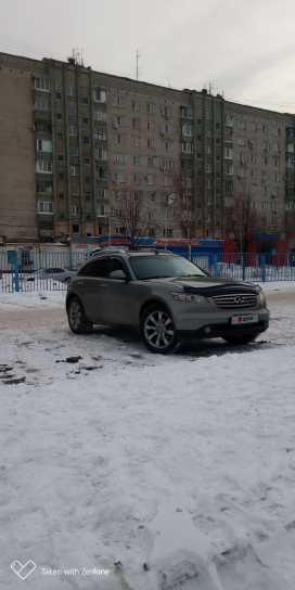 Хабаровск FX35 2003